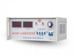 ZHC200V-15A恒流自动充电机