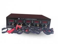 CY-30G大电流精密电池配组仪五路