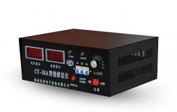 CY-36A智能修复仪
