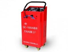 QC-1500A汽车起动电源