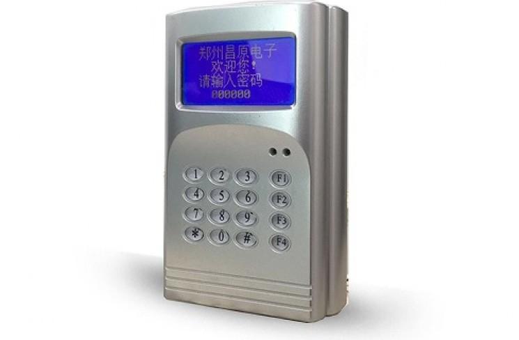 手持式智能IC卡充值机(二代)