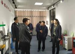 欢迎郑州市委统战部、新郑市委统战部一行人参观调研