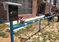 山东枣庄多个小区安装智能充电站