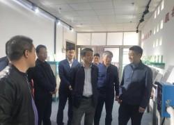 欢迎新郑市领导莅临郑州昌原电子视察指导工作