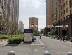 安徽某小区安装郑州昌原电动车充电站广告机