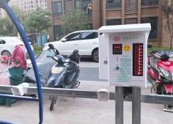 合肥部分小区安装昌原智能充电站 解决电瓶车充电难的问题