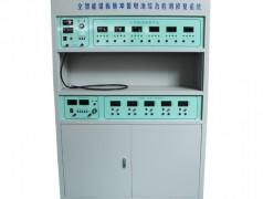 蓄电池综合检测修复系统