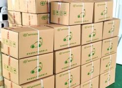 昌原牌新能源电动汽车充电桩发货126
