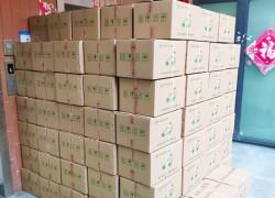 郑州昌原新能源汽车充电桩发货1208