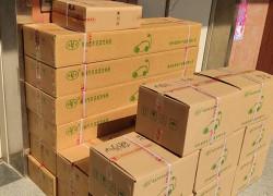 安徽客户采购昌原新能源电动汽车充电桩发货现场