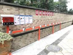 郑州昌原小区电动车智能充电站标准安装案例
