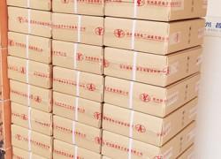 郑州昌原电瓶车智能充电桩工厂发货现场