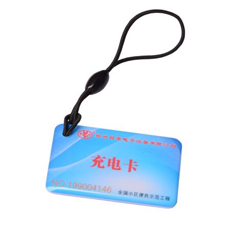 小区充电站充电IC卡(小卡)