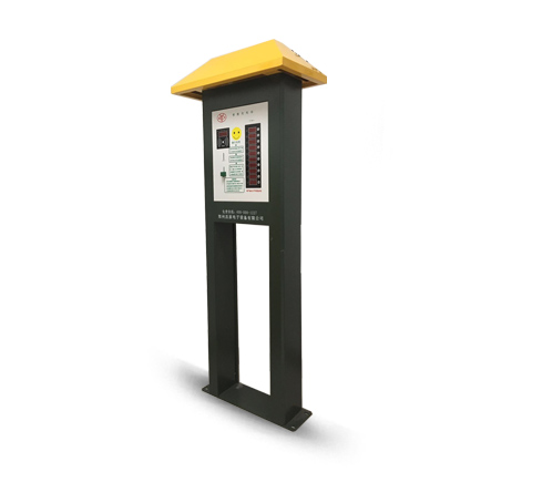 CY-10JG景观小区充电站