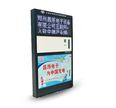 CY-10LD多媒体广告机