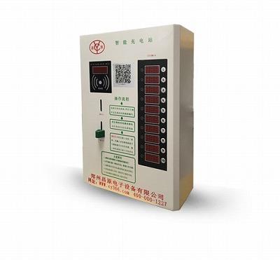 CY-10LC智能小区充电站